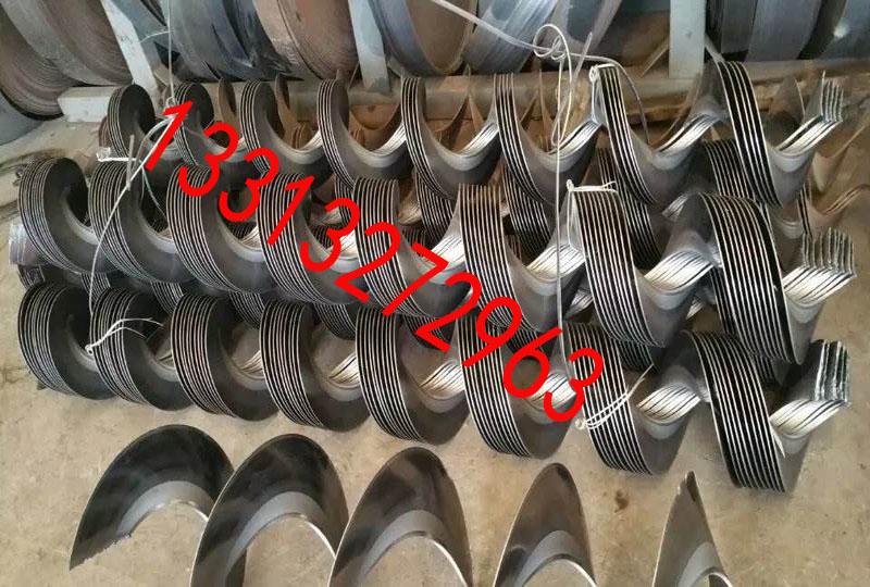 螺旋叶片(蛟龙 方钢)厂家专业生产 螺旋输送机叶片