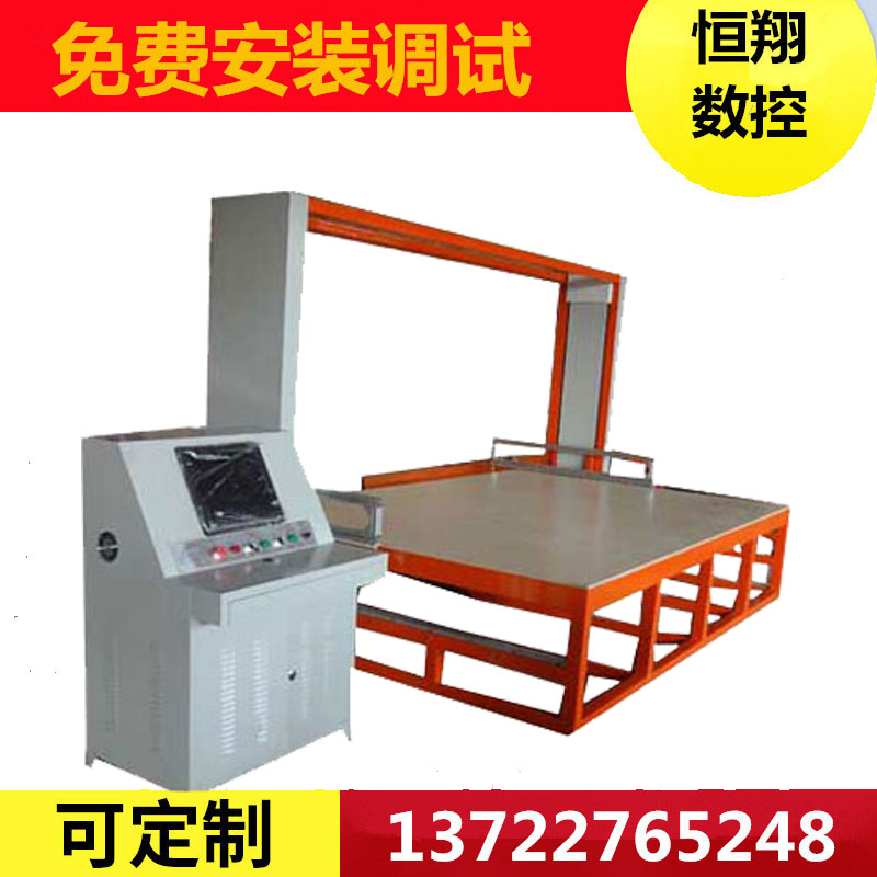 江西南昌低价供应二维欧式构件切割机