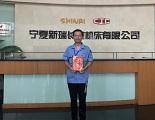 宁夏新瑞长城张黎博同志获得宁夏五一劳动奖章