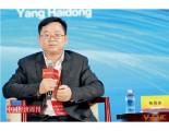 广工大数控装备研究院院长杨海东——优化营商环境需要专业机构提供服务