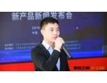 玉溪正宇科技总经理王正涛——让中国机床引领全球数控时代
