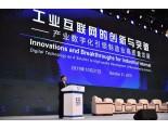 中国通用技术集团总经理陆益民: 以工业互联网引领机床行业再出发