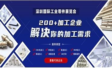 2021 ITES深圳工业展暨第22届深圳机械展